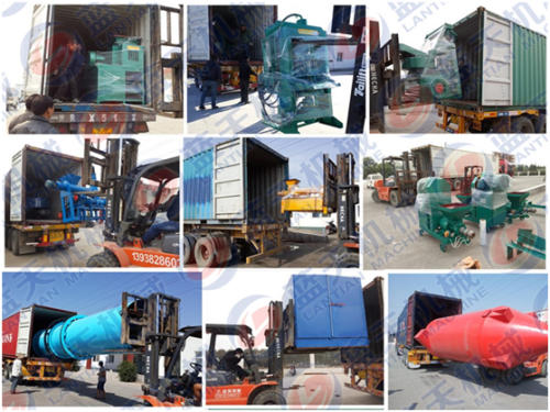 Coconut shell carbonization furnace
